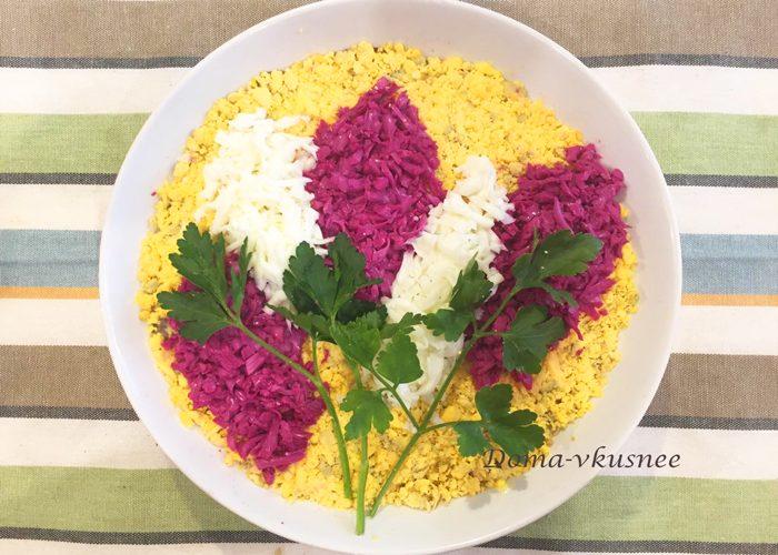 салат первая сирень
